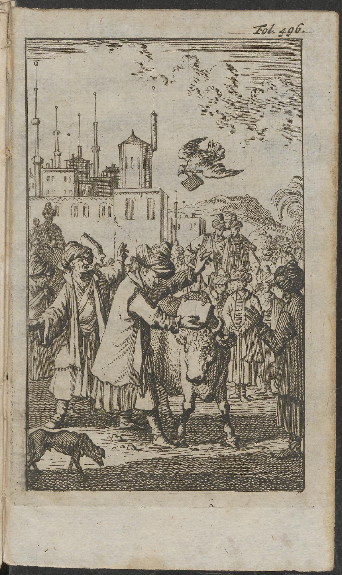 Из второго издания голландского перевода Корана Яна Хендриксом. Glazemaker, опубликованного в Амстердаме в 1696 году Тимофеем тен Хоорном