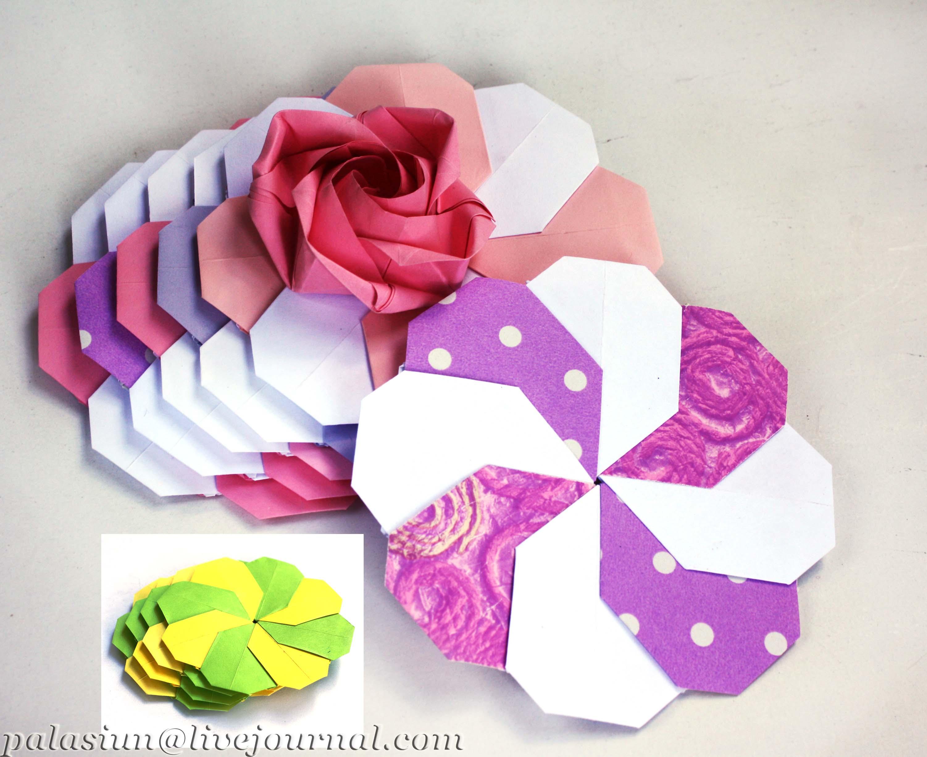 подстаканник оригами