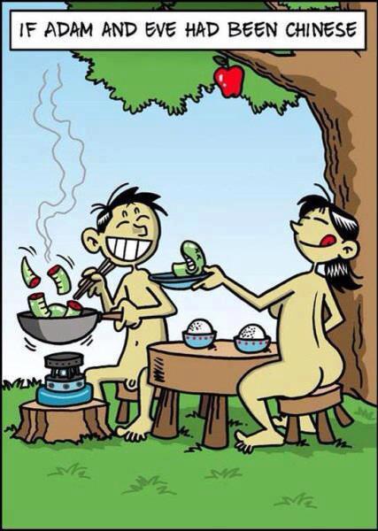 Китайцы - адам и ева