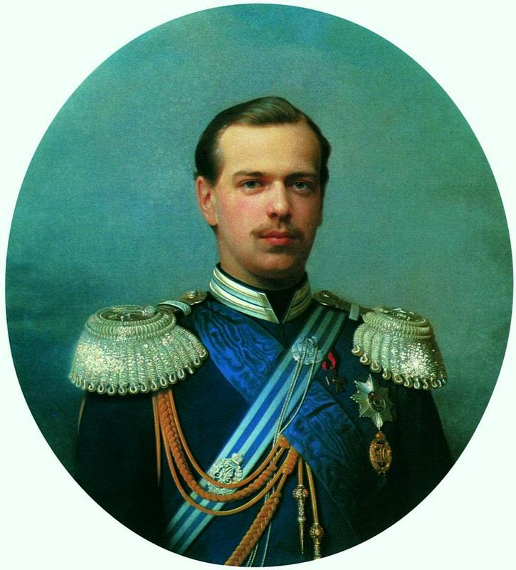 Александр III. (1).