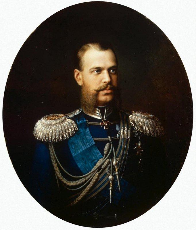 Александр III. (2).
