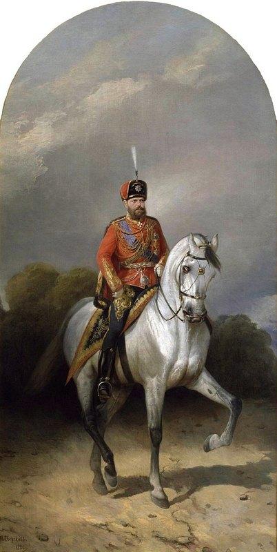 Александр III. (4).