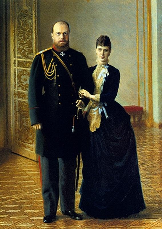 Александр III. (9).