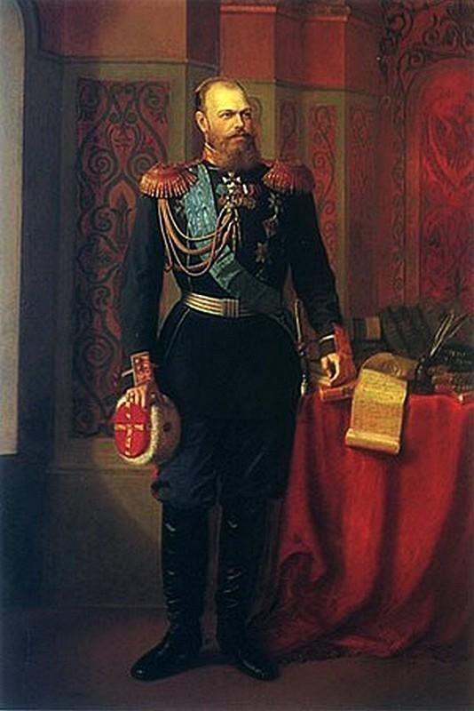 Александр III. (10).