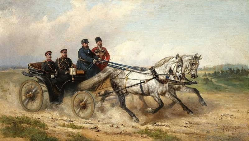 Александр III. (11).