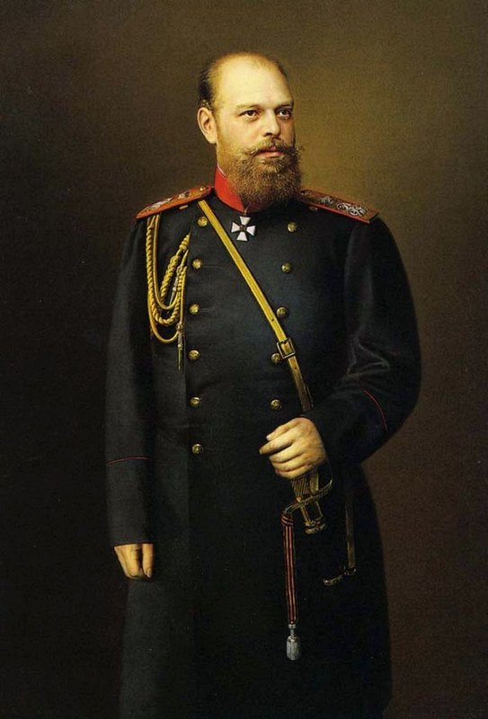 Александр III. (12).