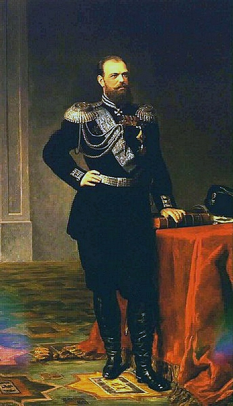 Александр III. (14).