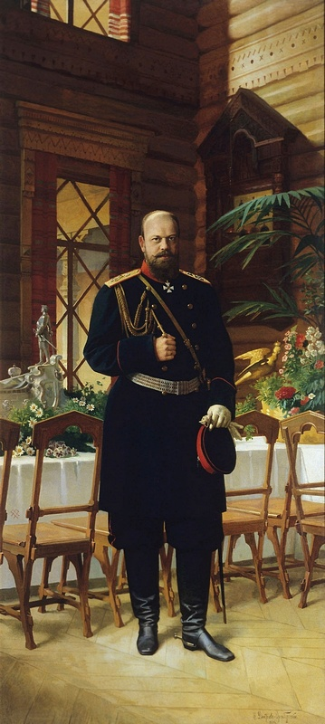 Александр III. (16).