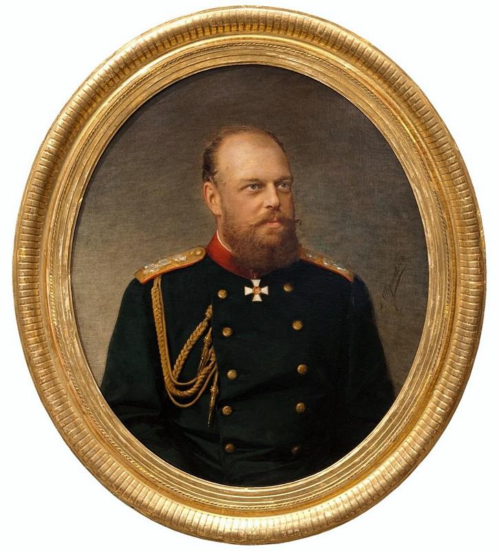 Александр III. (17).