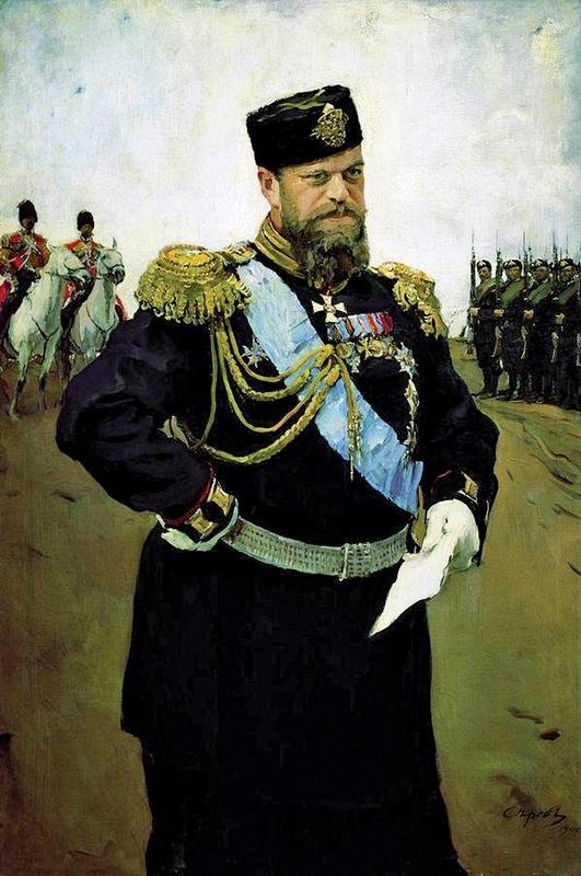 Александр III. (18).