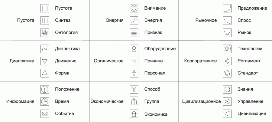 Ресурсы_3.png