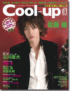 cool-up-16a