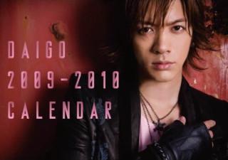 daigo calendar 2009-10