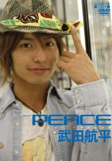 TK-dvd peace