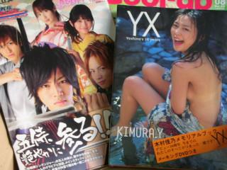 CPS2-SSS&YX