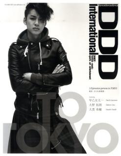 DDD#47