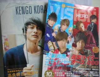 KoraKengoPB&HeroVision38