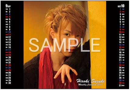 SuzukiHiroki-2011-9-10