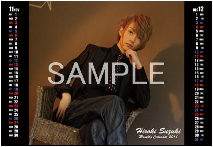 SuzukiHiroki-2011-11-12