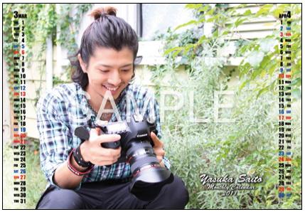 SaitoYasuka-2011-3-4