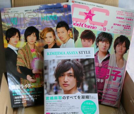 GC19,HV40&KimijimaAsayaStyle