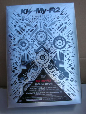kisumai dvd1