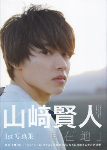 YK-cover-obi