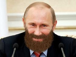 Борода признак гомосексуализма