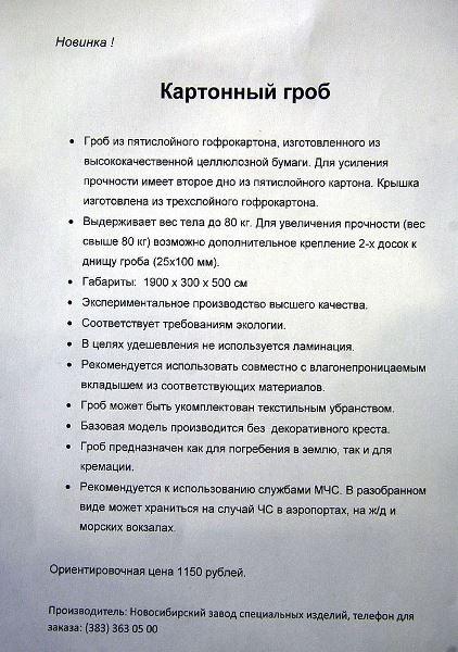 grobi_19