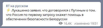 https://t.me/rt_russian/41749