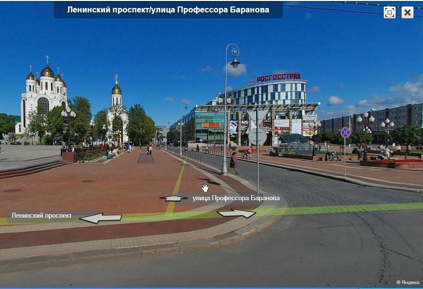Баранова _ 1