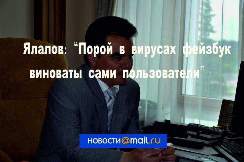 http://ic.pics.livejournal.com/palsanovich/25623435/1117847/1117847_800.jpg
