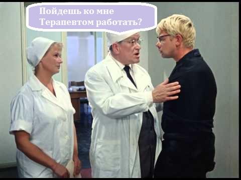 Ардатов больница телефон