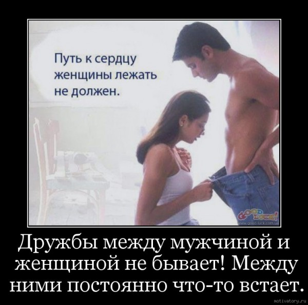 roliki-porno-s-nevestoy