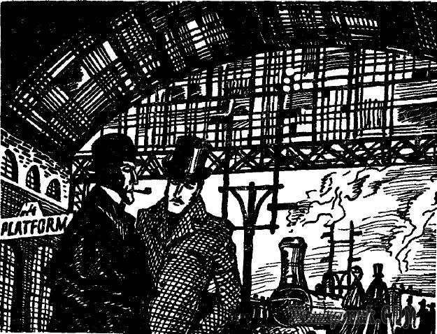 «Шерлок Холмс ходил вдоль платформы; его серый дорожный костюм и суконное кепи делали его худую, высокую фигуру еще более худой и высокой» (Тайна Боскомской долины).