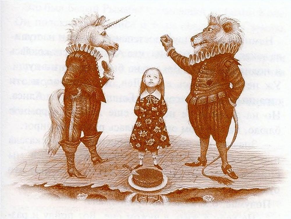 (с) иллюстрация Владислава Ерко