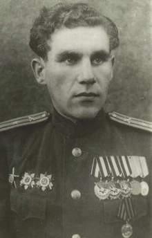 Алекс Высоцкий