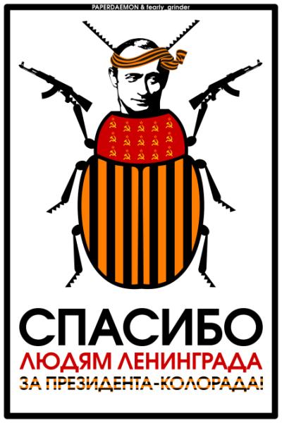 colorad-president