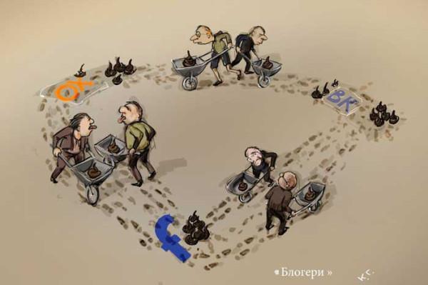 Kartinki-Karikatury-Prikoly-pro-Ukrainu-1-11-10-14