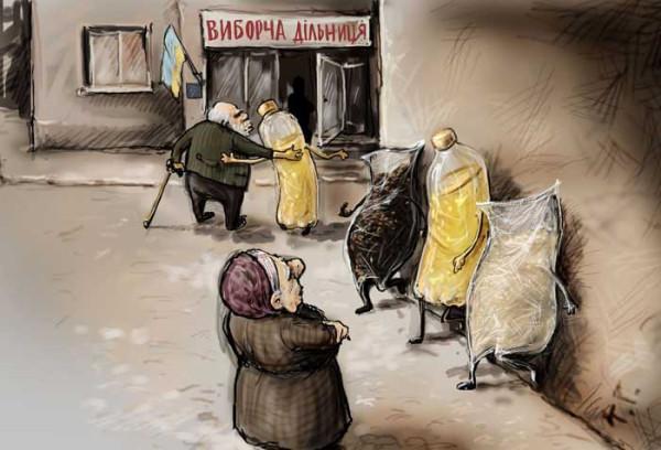 Kartinki-Karikatury-Prikoly-pro-Ukrainu-3-11-10-14