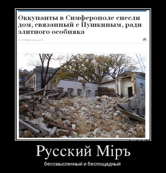 russkij-mr