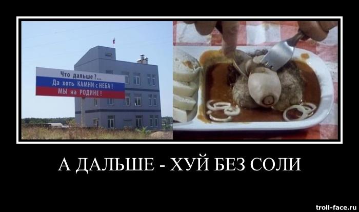 Екологічна катастрофа в Північному Криму: металеві предмети вкрилися липкою іржею, місцеві жителі скаржаться на проблеми зі здоров'ям - Цензор.НЕТ 2199
