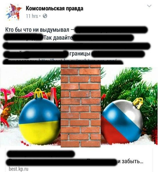 русс-укр