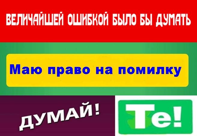 СИНТЕЗ-2