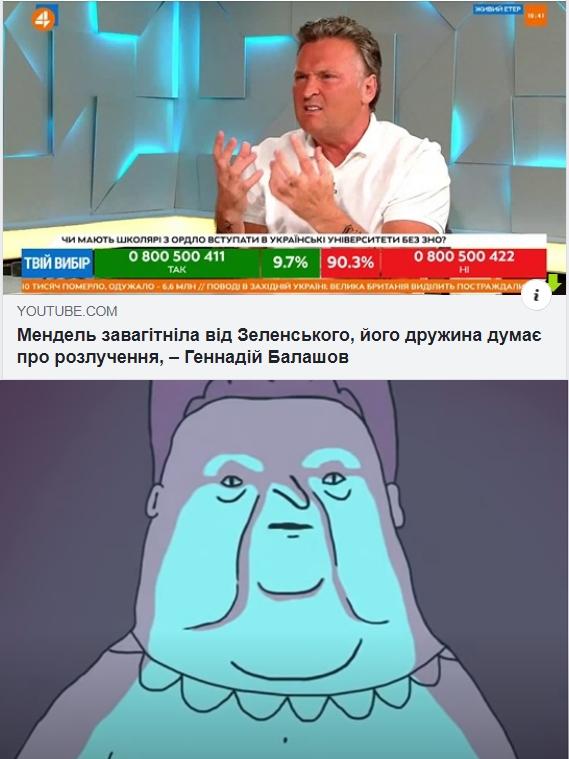 ШКЯ-vert