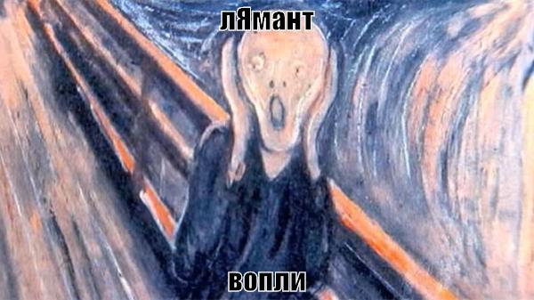 00лямант