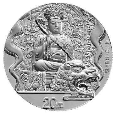 роде монгольская монета