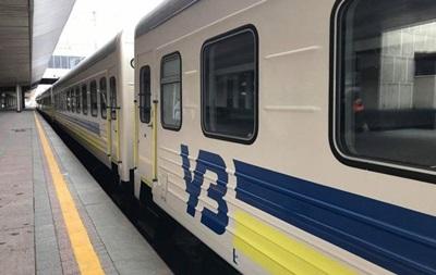 Отрадное известие для всех любителей ж/д - появился новый международный поезд. 1