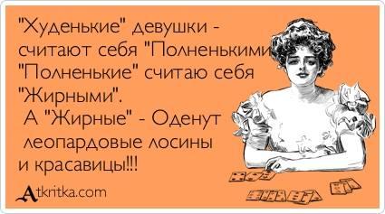 Русское порно полненькие девочки фото 385-536
