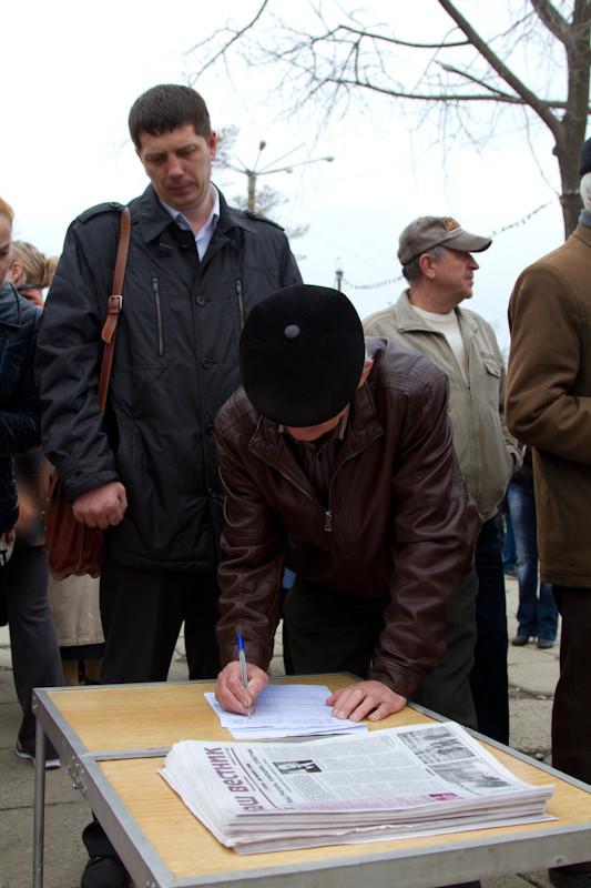 1 мая – День весны, труда и сбора подписей